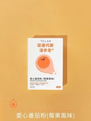 75折體驗價-促進代謝漫步走 愛心番茄粉(限購1)
