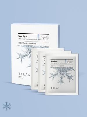 雪藻淨白水潤生物纖維面膜-產品升級中,尚未有開賣時間,請先點貨到通知。
